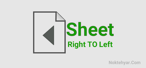 sheet right to left in excel