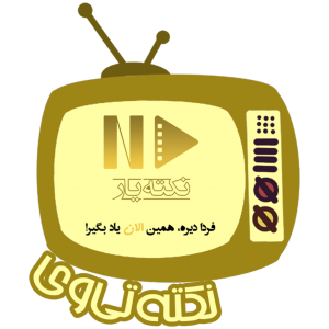 tv logo brown